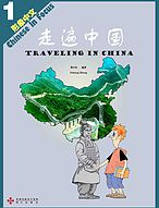Level 1 TRAVELING IN CHINA (Student's Book with audio CD) ... only $79.00